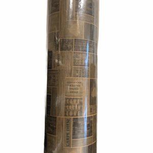 Kraftpapier Bruin met Spreekwoorden C4108